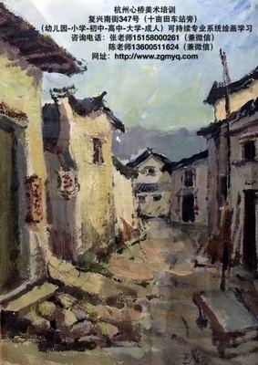 杭州心桥画室色彩5
